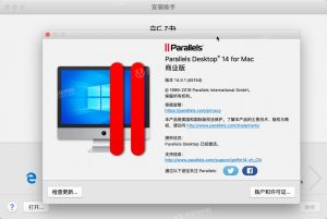 Parallels Desktop 16.1.2 Crack + Activation Key [Latest 2021]